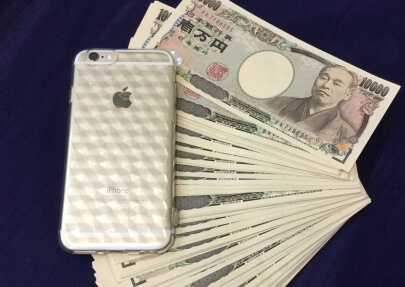 iPhone買取サービスなら即日現金が手に入る!